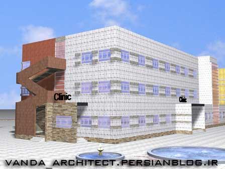 معمار آرزوها - طراحی معماری 4 - بیمارستان