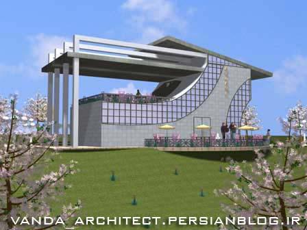 معمار آرزوها - دانلود طرح معماری 1 2 و 3
